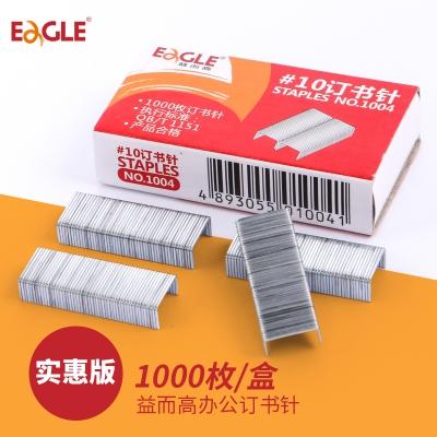 10一盒1000钉
