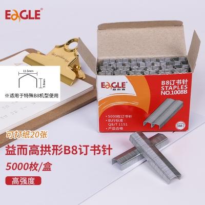 B8书针一盒5000钉