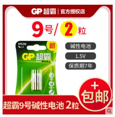 GP超霸5号8粒电池