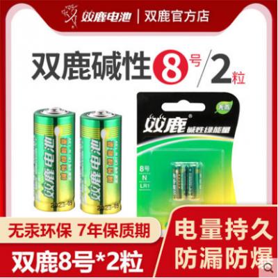 双鹿8号2节电池